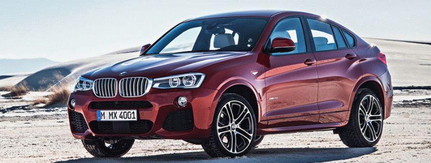krossovery bmw  | bmw x4 1 | BMW X4 (БМВ Х4) стильный кроссовер | BMW X4