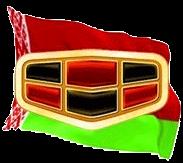 avtoproizvodstvo  | logo beldgi | Прорыв белорусского автопрома | Китай Белджи SC 7 Emgrand X7