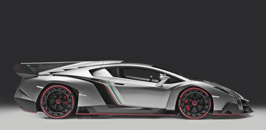 kupe katalog  | lamborghini veneno kupe 1 | Lamborghini Veneno Купе | Lamborghini Veneno Lamborghini