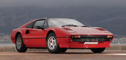 sport kary kupe ferrari  | ferrari 308 pervaya poezdka 2 | Ferrari 488 GTB (Феррари 488) | Тест драйв Ferrari Ferrari 488