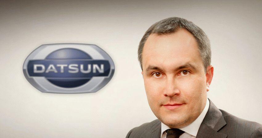 avtoproizvodstvo  | kompaniya datsun 1 | Компания Datsun |