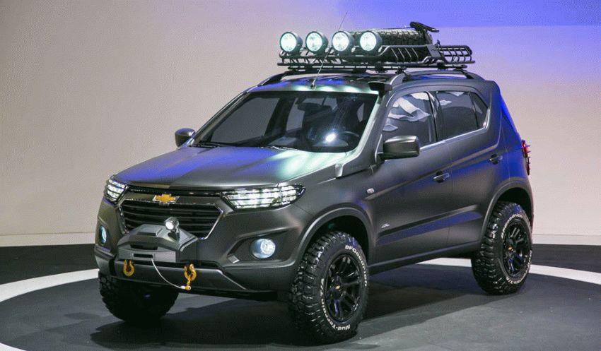 koncept avto  | novyy koncept chevrolet niva 3 | Шевроле Нива 2 (Chevrolet Niva 2) новый концепт | Chevrolet Niva