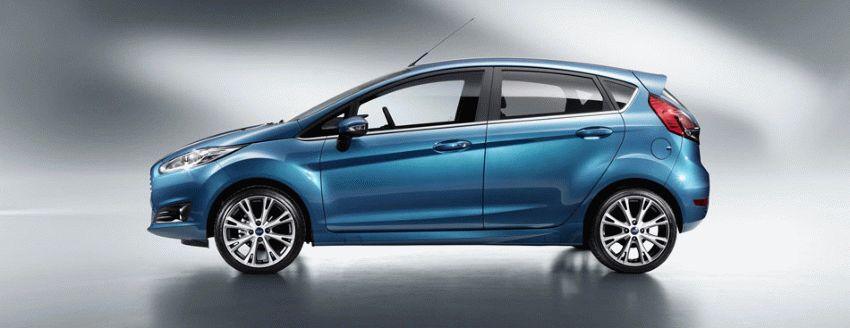 khyechbek ford  | rossiyskiy ford fiesta 1 | Ford Fiesta (Форд Фиеста) | Ford Fiesta