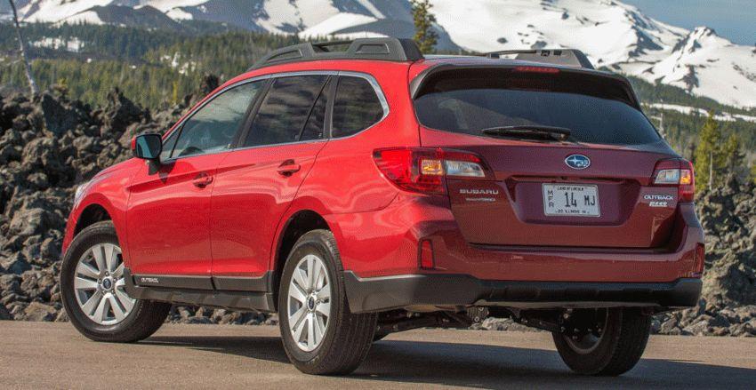 universal katalog  | subaru outback 2 5i v universal 2 | Subaru Outback 2.5i Универсал | Subaru Outback