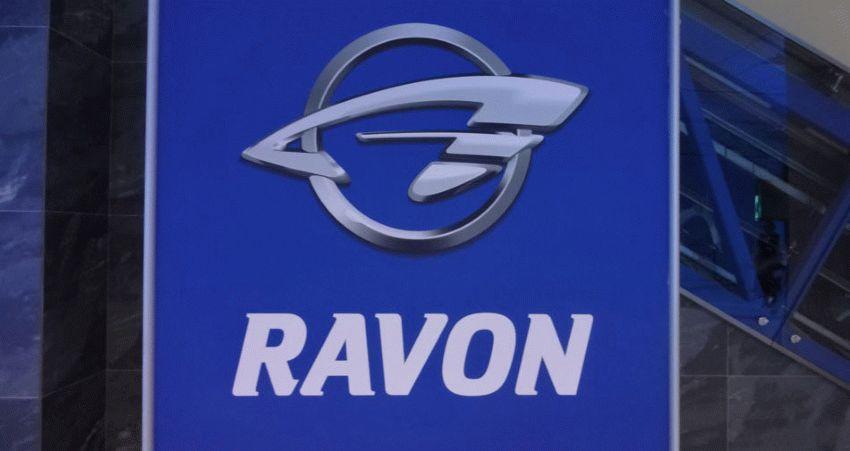 avtoproizvodstvo  | daewoo budut prodavat pod brendom ravon 1 | Daewoo в России под брендом Ravon | Ravon