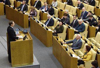 novosti  | stoit li uzhestochit nakazanie za dtp 1 | Стоит ли ужесточить наказание за  ДТП | Наказание за ДТП
