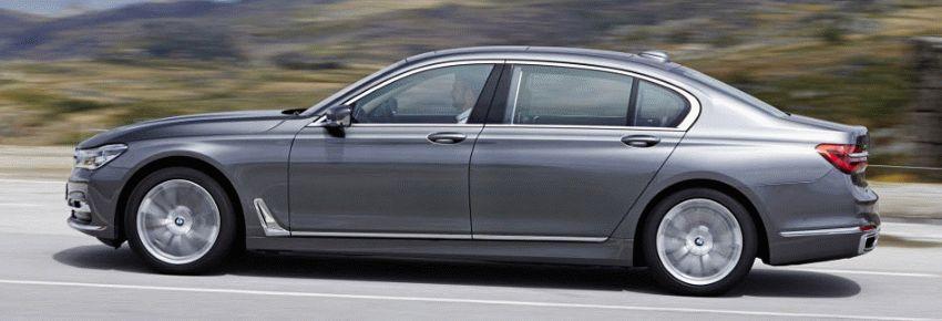 sedan bmw  | tri fakta o novoy bmw 7 series 11 | BMW 7 Series (БМВ 7 серии) 2017 2018 | Тест драйв BMW BMW 7