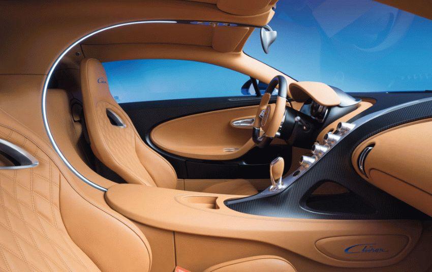kupe katalog  | bugatti chiron kupe 4 | Bugatti Chiron Купе | Bugatti Chiron