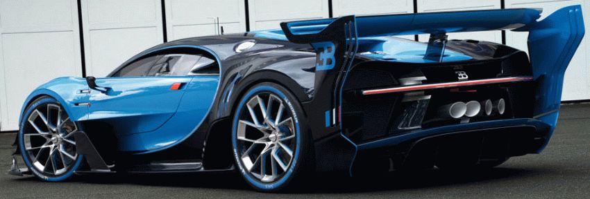 kupe katalog  | bugatti vision gran turismo kupe 4 | Bugatti Vision Gran Turismo Купе | Bugatti Vision Gran Turismo