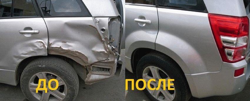 praktika  | kak raspoznat bityy avtomobil 8 | Как распознать битый автомобиль | Битый автомобиль