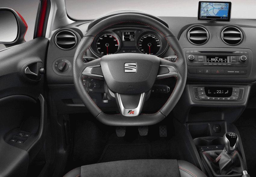 universaly seat  | kompaktnyy universal seat ibiza 2 | Seat Ibiza ST (Сеат Ибица СТ) | SEAT Ibiza