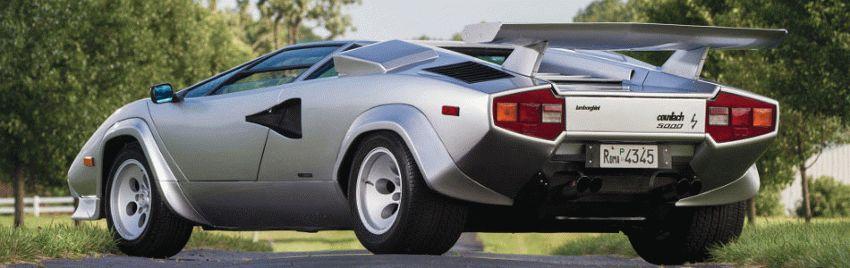 istoriya zarubezhnogo avtoproma  | lamborghini countach 9 | Lamborghini Countach (Лаборгини Куантач) | Lamborghini Countach