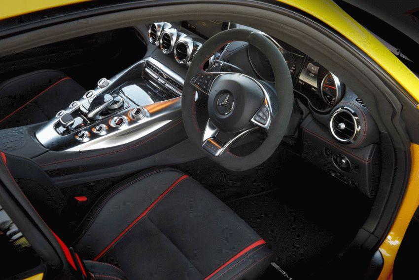 kupe katalog  | mercedes benz amg gt s kupe 3 | Mercedes Benz AMG GT S Купе | Mercedes Benz AMG GT