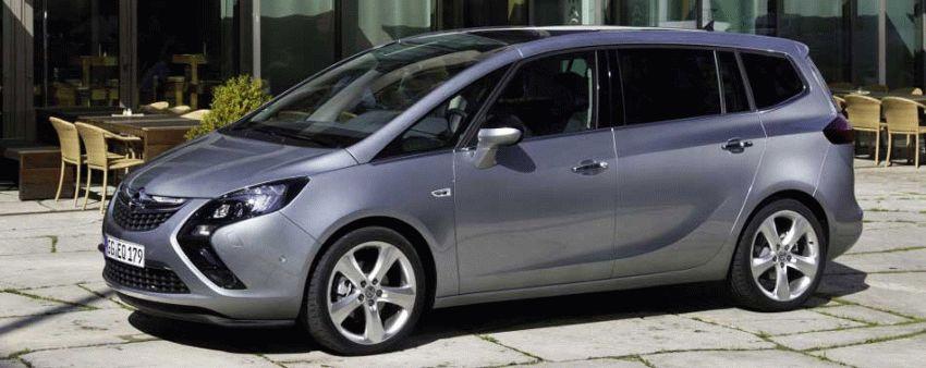 miniveny opel  | opel zafira tourer 2016 2 | Opel Zafira Tourer (Опель Зафира Турер) | Opel Zafira