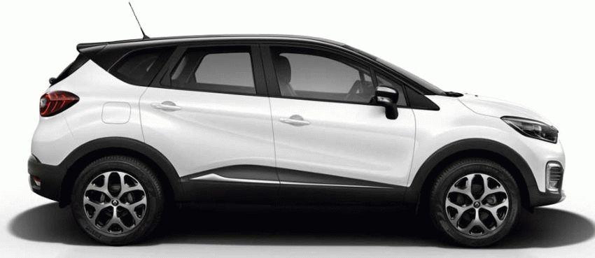krossovery renault  | renault kaptur krossover 5 | Renault Kaptur (Рено Каптюр) 2017 2018 | Renault Kaptur