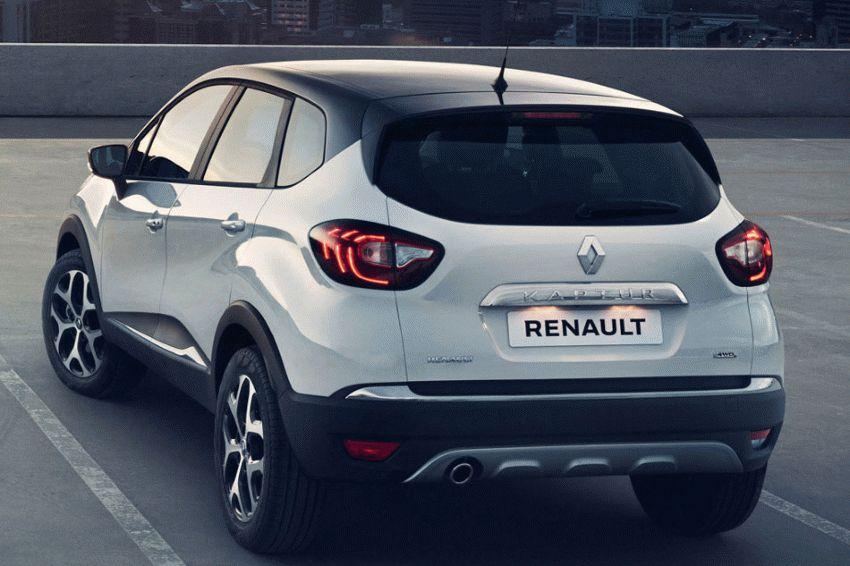 krossovery renault  | renault kaptur krossover test 9 | Renault Kaptur (Рено Каптур) тест драйв | Тест драйв Renault Renault Kaptur