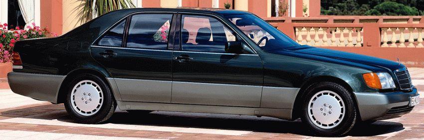 istoriya zarubezhnogo avtoproma    istoriya mercedes benz s klasse w140 2   История Mercedes Benz S klasse W140 (Мерседес  Бенц В140)   История Mercedes Benz W140