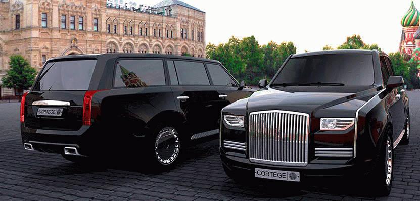 novosti    korteg 1   Путин рассказал об автомобиле Кортеж   Автомобили глав государств