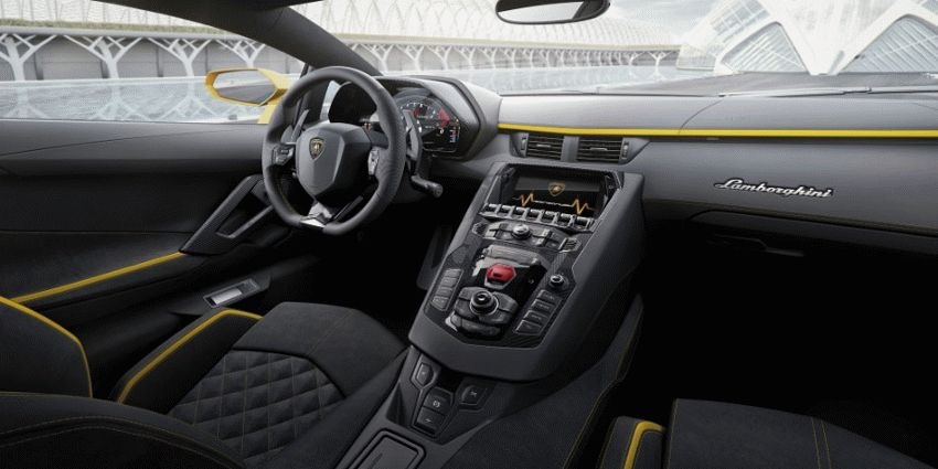 sport kary kupe lamborghini  | lamborghini aventador s 2 | Lamborghini Aventador S (Лаборгини Авентадор С) | Lamborghini Aventador