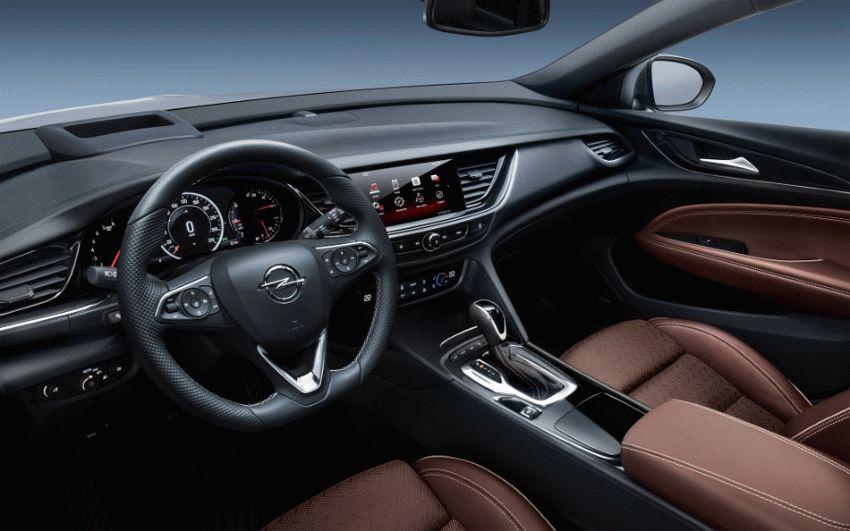 universaly opel  | opel insignia sports tourer 3 | Opel Insignia Sports Tourer (Опель Инсигния Спорт Турер) | Opel Insignia