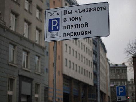 novosti  | vezd za platu 2 | Въезд за плату  новый законопроект | Платные дороги