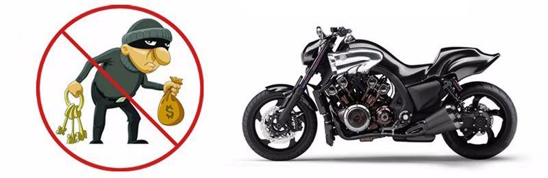 praktika  | kak uberech motocikl ot ugona 1 | Как уберечь мотоцикл от угона | Уберечь мотоцикл от угона