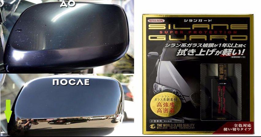 praktika  | pokrytie kuzova avto zhidkim steklom 8 | Покрытие кузова авто жидким стеклом | Жидким стеклом