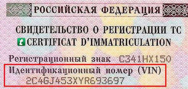 pokupka  | skhemy raboty perekupshhikov avtomobil 3 | Схемы работы перекупщиков автомобилей | Перекупщики автомобилей