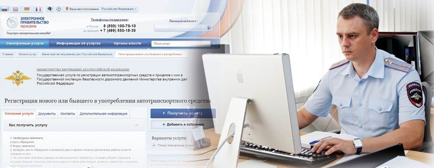 praktika  | voditelskie prava 5 | Водительские права для людей с ограниченными возможностями | Водительские права
