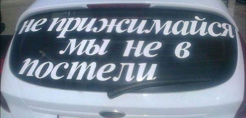praktika  | avtomobil i fyen shuy 2 | Автомобиль и фэн шуй | Фэн шуй в автомобиле