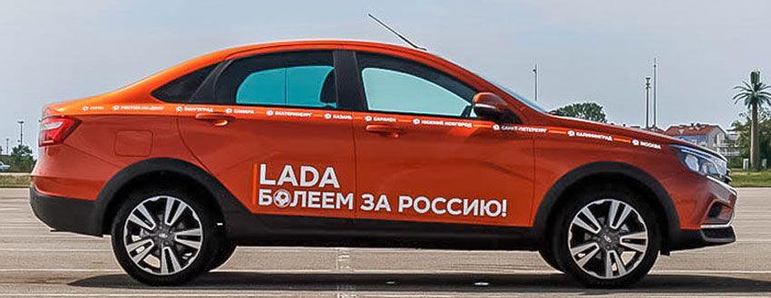 sedan lada  | lada vesta kross test drayv 2 | Лада Веста Кросс (Lada Vesta Cross) тест драйв | Тест драйв Лада Лада Веста Кросс