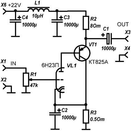 audiofiliya  | uselitel kramera1 | Гибридный усилитель класса «А» | Гибридный усилитель