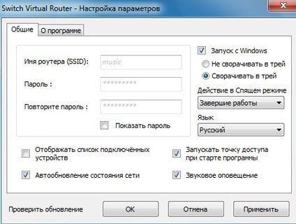 audiofiliya  | vosproizvodim audiofayly4 | Музыкальный компьютер | lossless