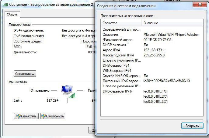audiofiliya  | vosproizvodim audiofayly7 | Музыкальный компьютер | lossless