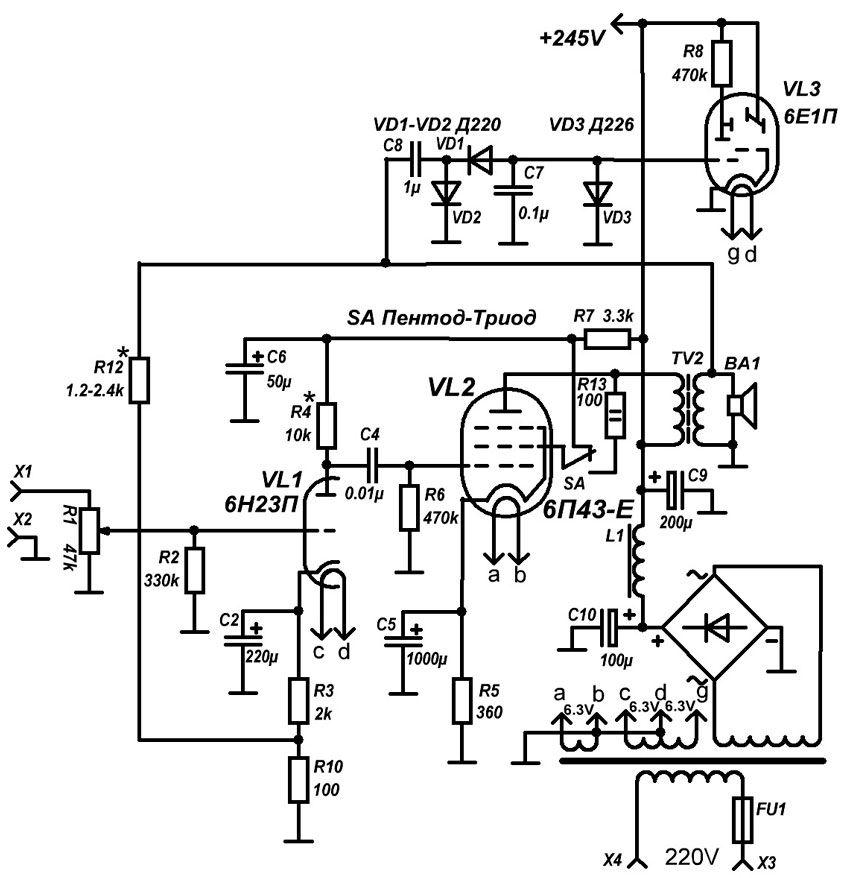 audiofiliya  | zamena 6p14p na 6p43p e4 | Замена 6П14П на 6П43П Е | 6П43П Е