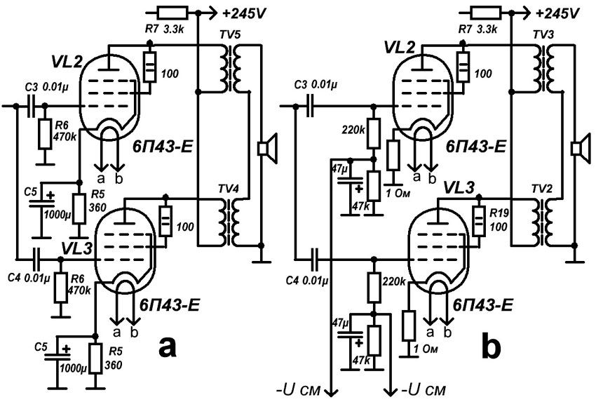 audiofiliya  | zamena 6p14p na 6p43p e5 | Замена 6П14П на 6П43П Е | 6П43П Е