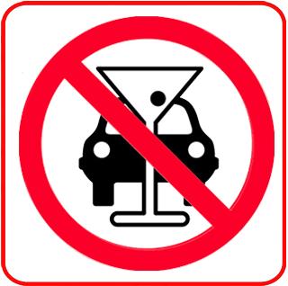   alko   Определить уровень алкоголя  